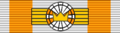 LTU Order of Vytautas the Great with the Golden Chain BAR.png