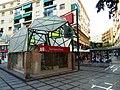 La Estación de Tren Torremolinos - panoramio.jpg