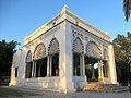 La Koubba pavilion at Parc du Belvédère in Tunis.(2017).jpg