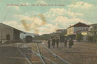 Railways of Greece - Lamia station c.1910