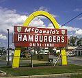 Lancaster McDonald's sign.jpg