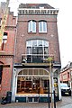 Lange Hezelstraat 63 Nijmegen c. 1900 Art Nouveau Jugendstil.jpg