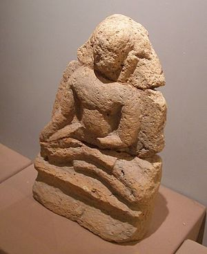 Kedah Sultanate - Ancient artefact found in Kedah
