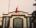 Las Piñas City Hall.jpg