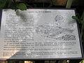 Last Slave House Plaque, Lincolnville, St. Augustine, Florida.JPG