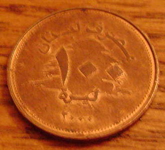 Lebanese pound - Image: Lebanon 100 livres 2000 obv