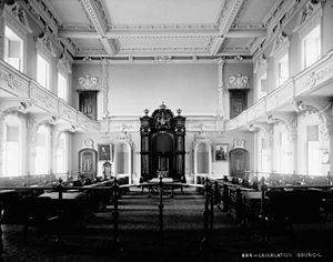 Legislative Council of Quebec - The chamber of the Legislative Council of Quebec before its abolition