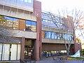 Lesley University - Doble Hall - IMG 1361.jpg