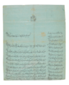 Letter from Abbas Mirza to General Gardane (Akhfa, Qaris and Bayazid; Ottomans; Yerevan and Nakhjavan; Russians; and Gardane himself).png