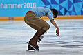 Lillehammer 2016 - Figure Skating Men Short Program - Yunda Lu 6.jpg