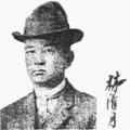 Lim Chheng-goat.png