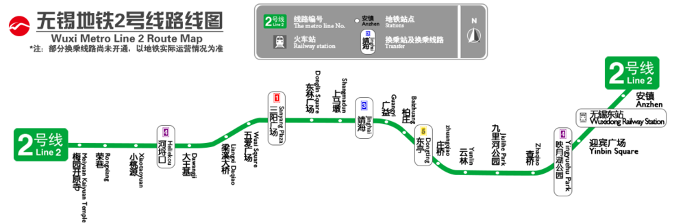 Line 2, Wuxi Metro.png