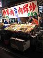 Liouho Night Market 40, Dec 06.JPG