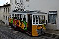 Lisboa 20171228-DSCF1114 (24539446067).jpg