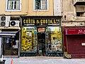 Lisbon, Oct-2021 (51596871041).jpg