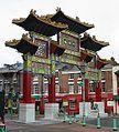 Liverpool Chinatown arch 3.jpg