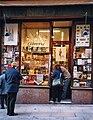 Llibreria Sant Jordi carrer Ferran Barcelona.jpg