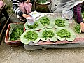 Locally harvested vegetables at Mong Yawng Market in early monrning of 2016 December.jpg