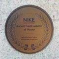 London-Woolwich, Royal Arsenal, sculpture Nike at Main Guard House 03.jpg