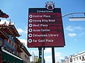 Los Angeles Chinatown Street Guide - panoramio.jpg