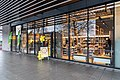 Münster, Westdeutsche Lotterie, WestLotto Concept Store -- 2018 -- 1911.jpg