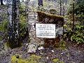 Mārciena, piemineklis 1905. g. revolucionāriem 2001-04-28.jpg