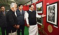 M. Venkaiah Naidu visiting after inaugurating the Photo Exhibition by DAVP, at the 6th National Photography Awards Ceremony, in New Delhi (1).jpg