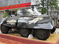 M8 Greyhound at Zone 5 Military Museum, Danang.JPG