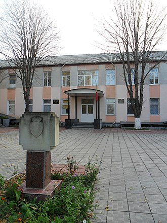 Anenii Noi - Image: MD.AN.AN town hall (2) nov 2012