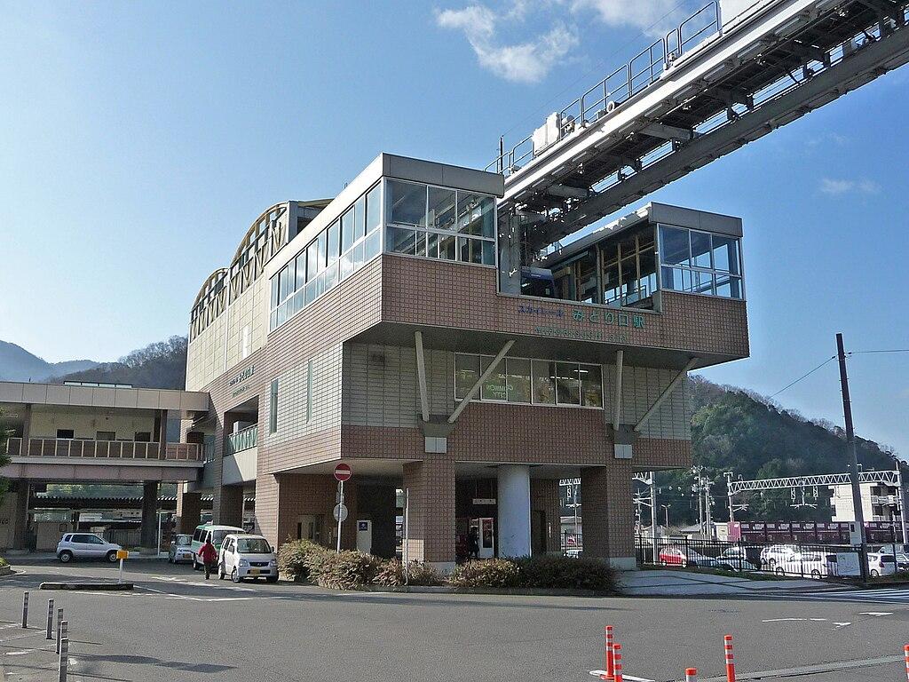 MIDORIGUCHI Station