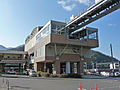 MIDORIGUCHI Station.jpg