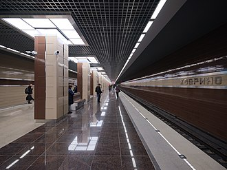 Khovrino (Moscow Metro) - The Khovrino metro station on its opening day.