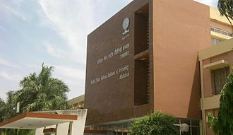 National Institutes of Technology - REC Allahabad was converted into NIT Allahabad in 2001.