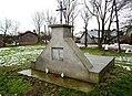 MOs810 WG 2 2018 (Wloclawek Lake) (Saint Vincent de Paul church in Bądkowo Kościelne) (6).jpg