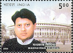Madhavrao Scindia 2005 stamp of India.jpg
