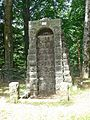 Madonna dell'acero - fountain closed.jpg