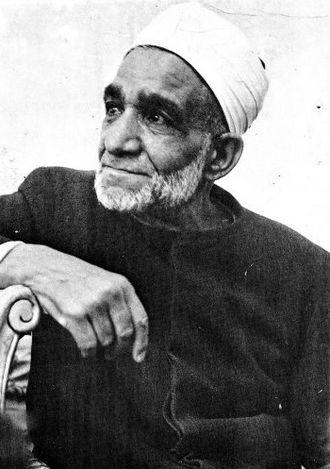 Mahmud Shaltut - Image: Mahmud Shaltut