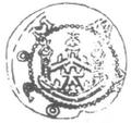 Mainzer Pfennig 12. Jh..png