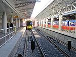 Manchester Airport Metrolink station (2) (2).jpg