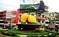Mango roundabout, Rajshahi.jpg