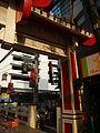 ManilaChinatownjf0180 11.JPG