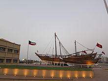 Who are the famous writers of the kuwait?..who knows about the literature of kuwait?..?