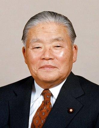 Masayoshi Ōhira - Masayoshi Ōhira