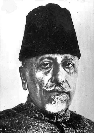 Abul Kalam Azad - Image: Maulana Abul Kalam Azad