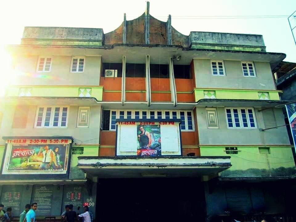 Mayapuri Cinema, Bongaigaon City