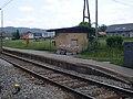 Medno-rail halt-from north.jpg