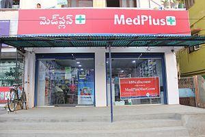 MedPlus - MedPlus Store