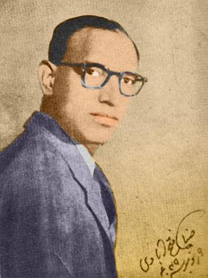 Mehr Lal Soni Zia Fatehabadi - Zia Fatehabadi's autographed 1949 photo.
