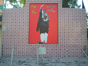 Assassination of Benazir Bhutto - Memorial at the site of the assassination