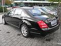 Mercedes-Benz S Class W221 (9972539226).jpg